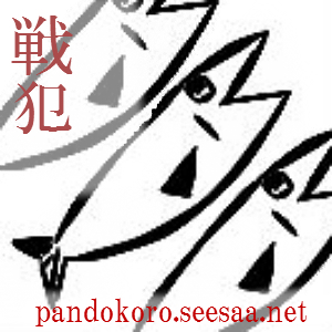 sakana_senpan.jpg